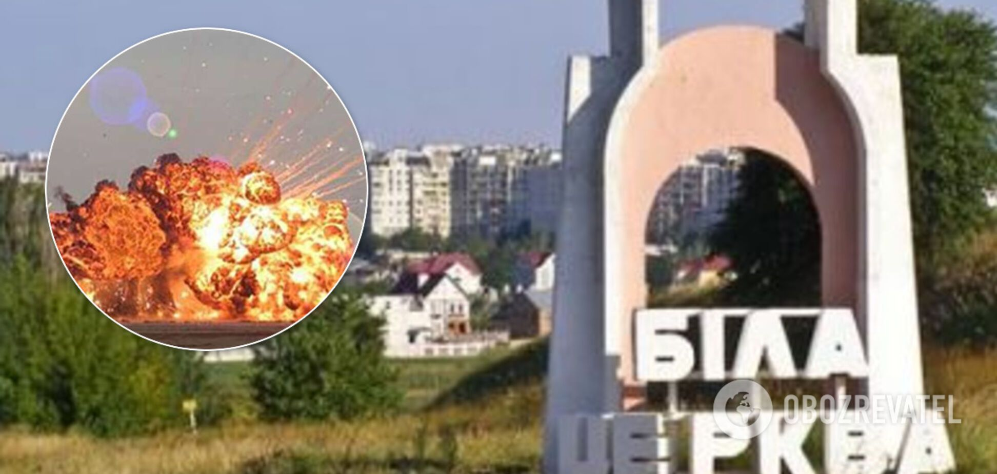 На Киевщине прогремел загадочный взрыв: в сети переполох