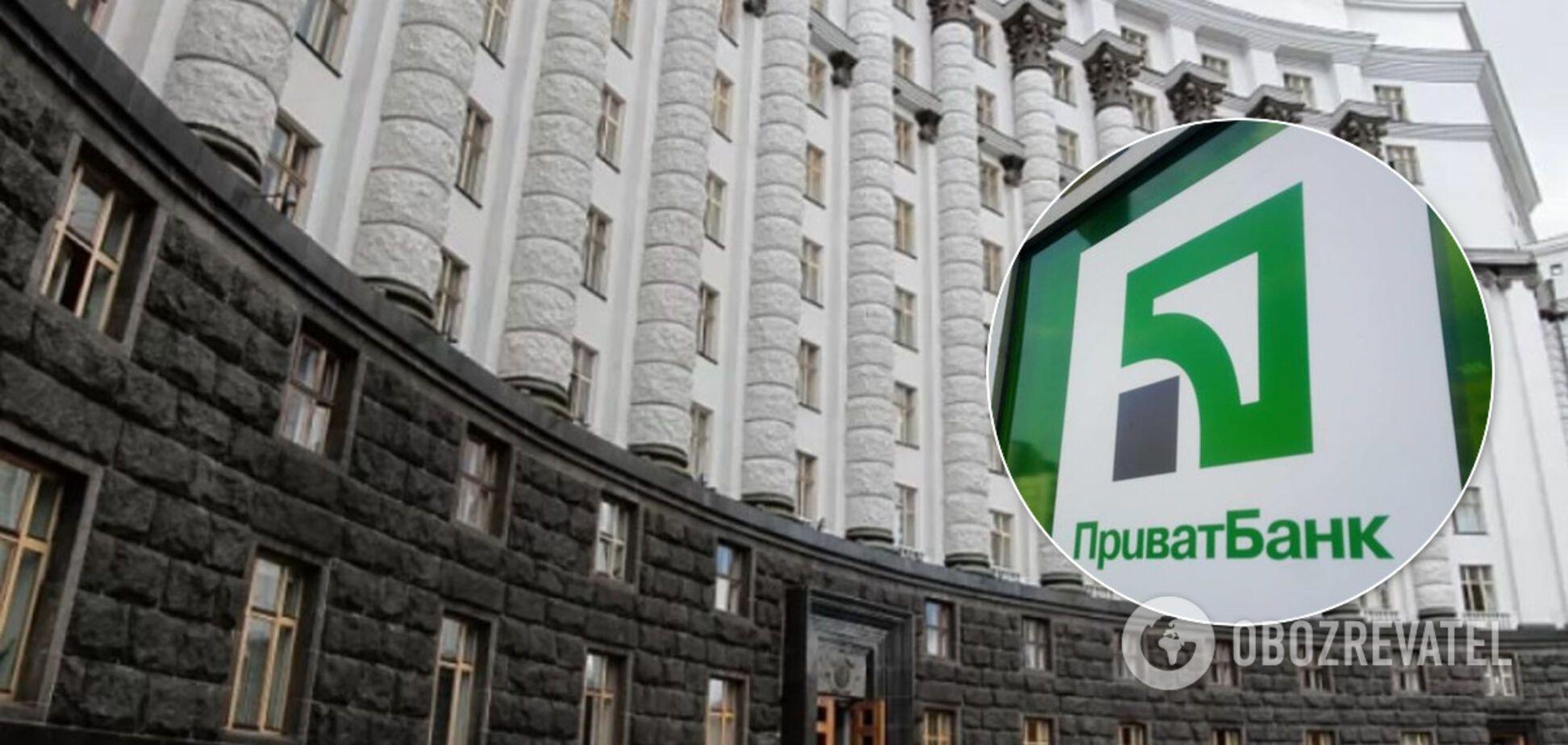Кабмін вирішив забирати 50% прибутку держкомпаній в бюджет – нардеп