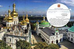 Москва просит пустить гуманитарный груз в Киево-Печерскую лавру: появился документ