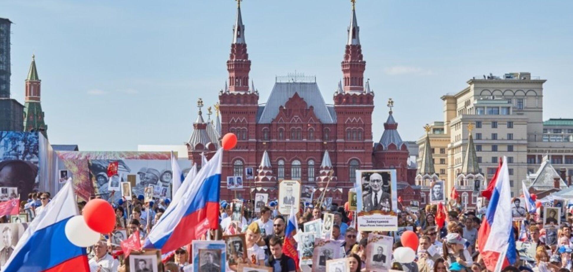 Приближается день российского победобесия, Путин превратится в Гитлера