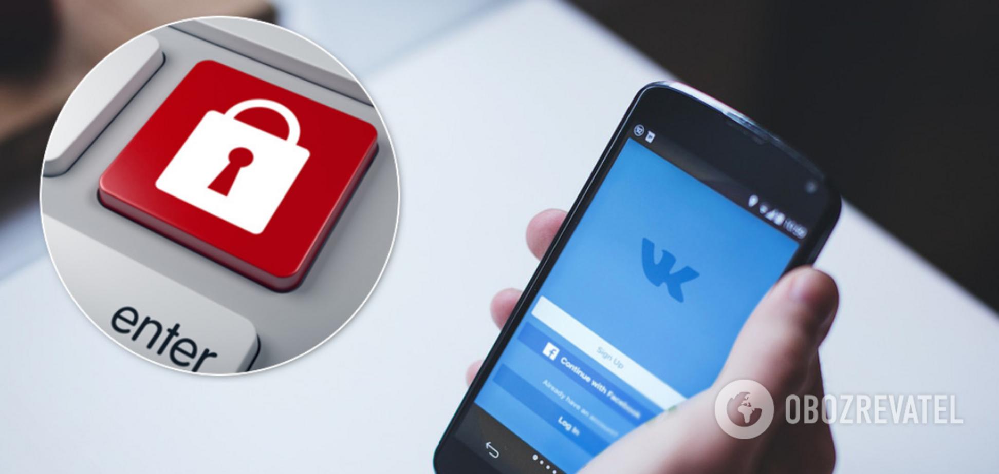 Санкції проти ВКонтакте і Однокласників