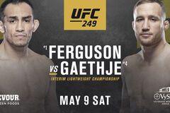 UFC 249: дата шоу официально утверждена