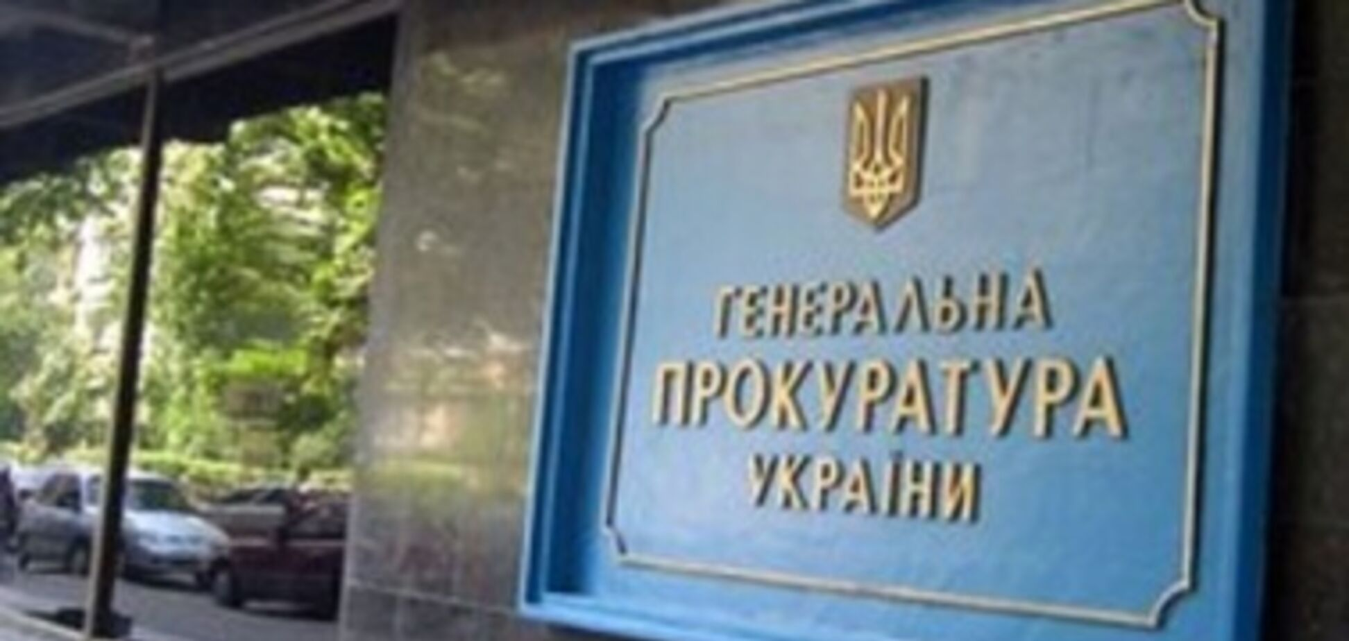 Надзвичайне повідомлення: ГПУ збирається звинуватити в державній зраді Порошенка