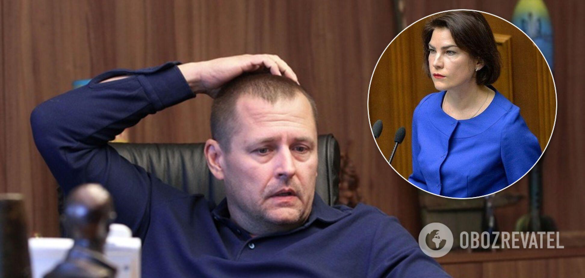 Борис Філатов та Ірина Венедіктова