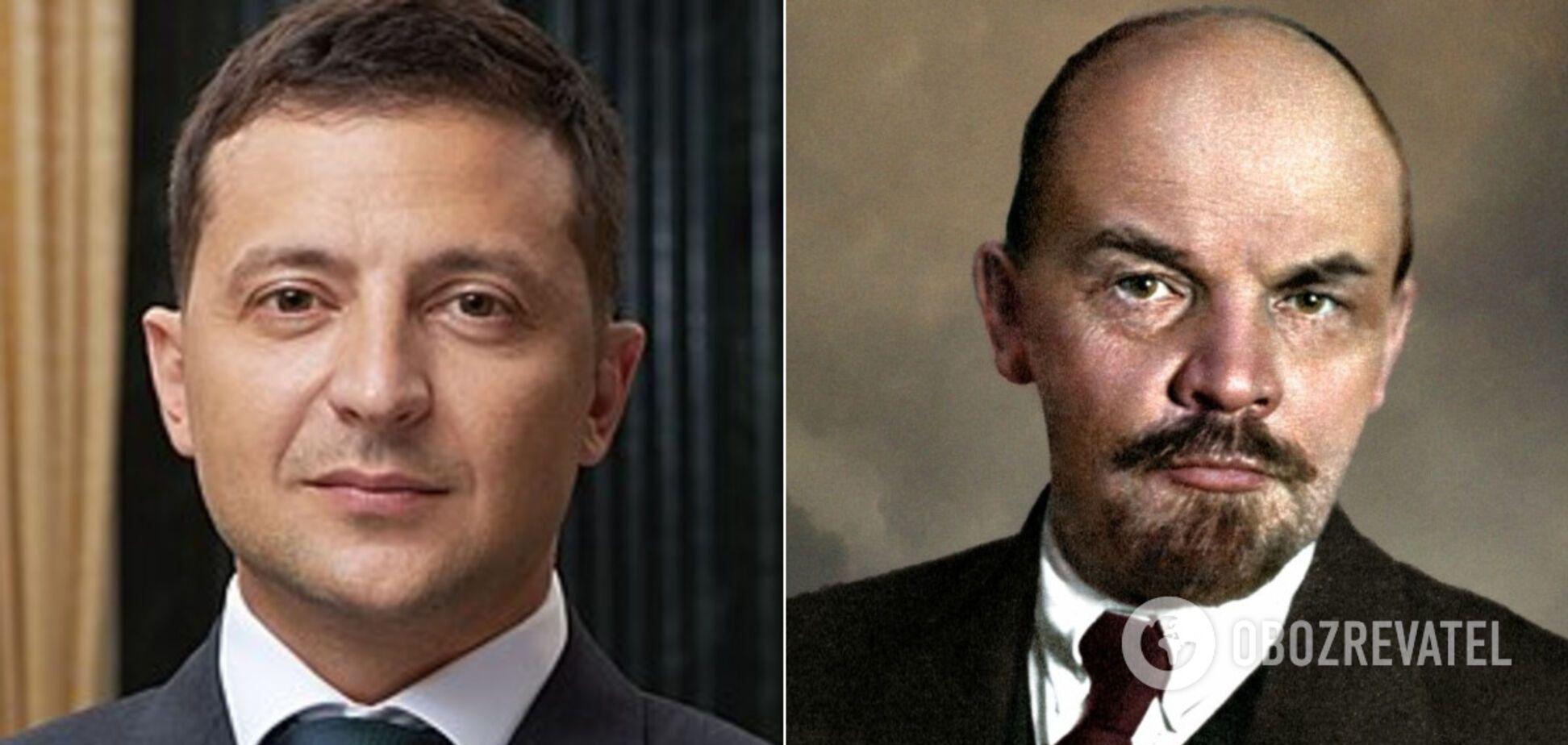 Зеленський і Ленін