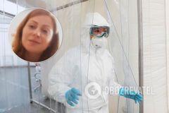 Врач из Тернопольщины с COVID-19 рассказала о проблемах больниц