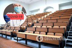 Сессии на удаленке: в Украине приняли неожиданное решение по студентам ВУЗов