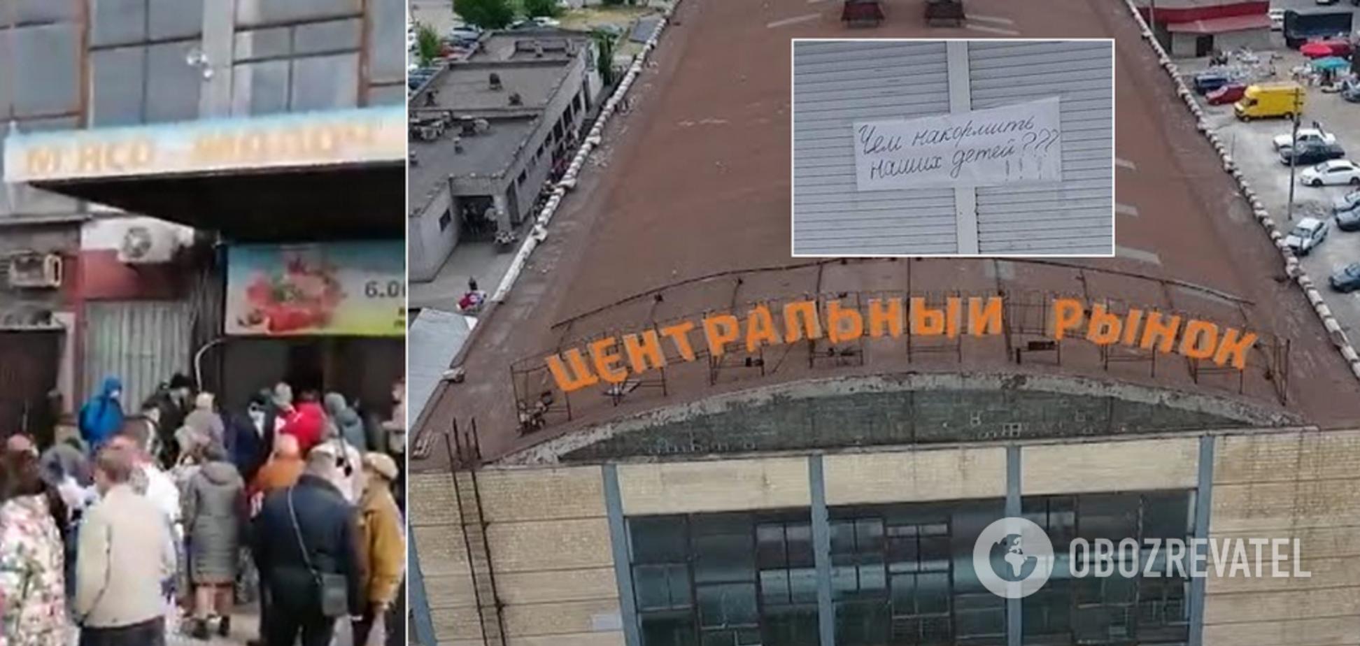 На Днепропетровщине толпа людей атаковала закрытый из-за карантина рынок. Видео