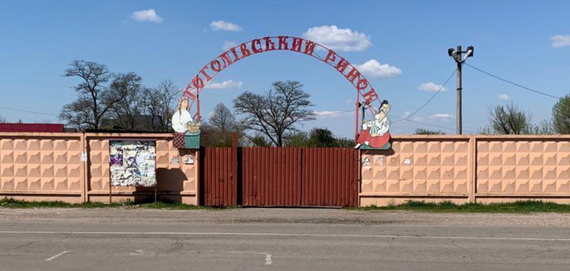 Гоголевский продовольственный рынок начнет работу в онлайн-режиме с начала мая
