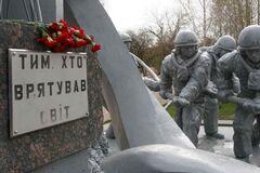 Кличко сделал заявление о поддержке ликвидаторов аварии на ЧАЭС