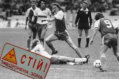 'Шарахались, как от прокаженных': как Чернобыльская катастрофа повлияла на футбол