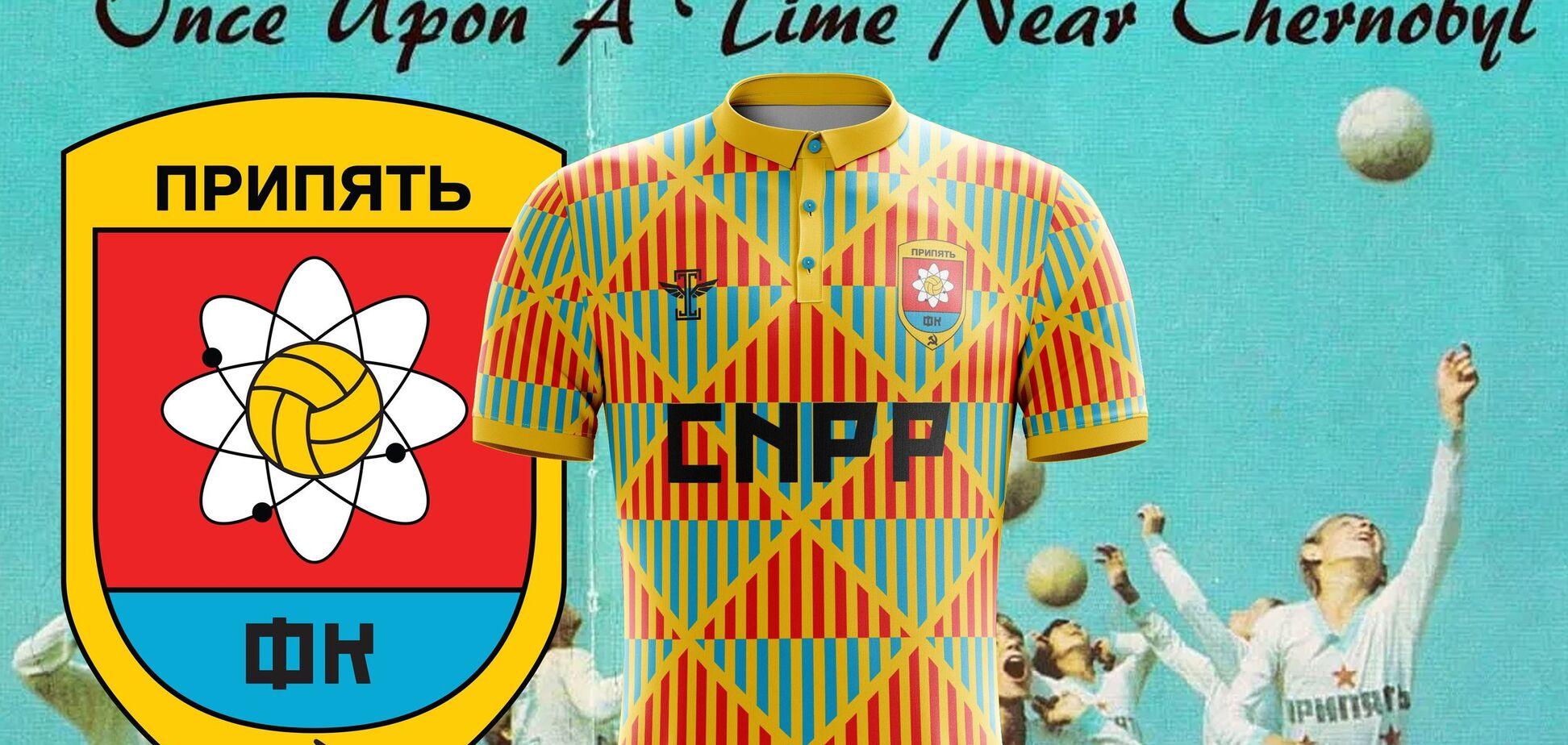 'Спонсор Чорнобильська АЕС': форму футбольного клубу з Прип'яті продають в США