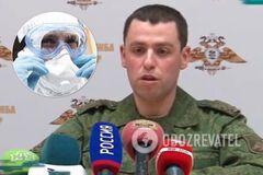 В 'ДНР' заявили, что COVID-19 могли разработать в Украине