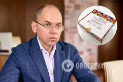 В Україні запустять масове тестування на антитіла до коронавірусу: Степанов назвав терміни
