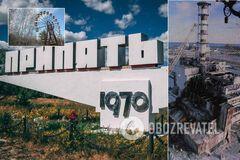 Радиация никуда не делась! Почему Чернобыль даже через 34 года — бомба замедленного действия