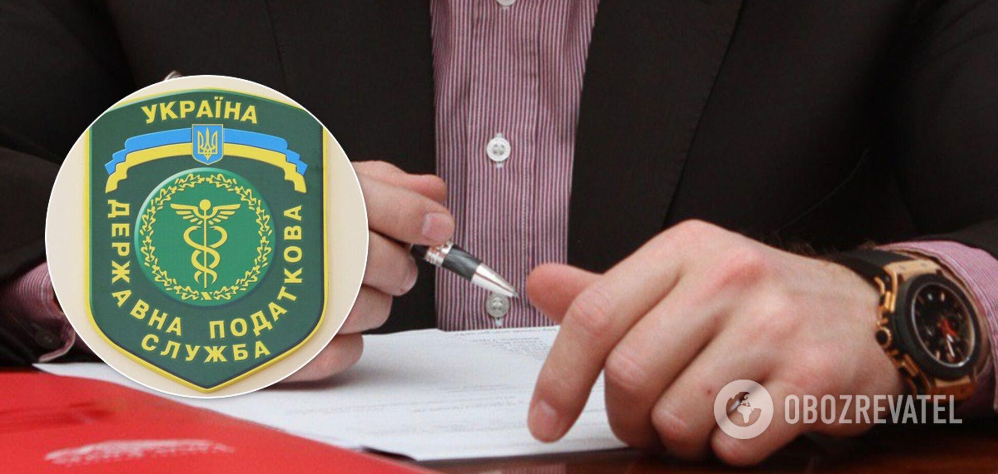 'Тайный' конкурс на пост главы налоговой внезапно отменили: что было не так