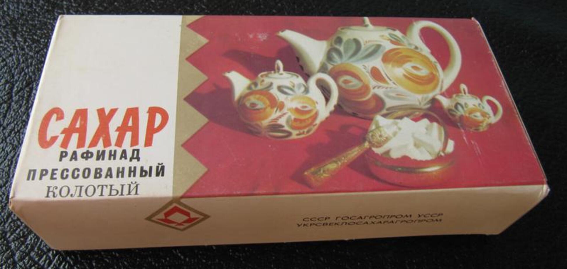 У мережі згадали ціни на продукти в СРСР: кава за ціною зарплати та два види цукру