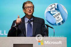 Билл Гейтс назвал реальный срок выхода вакцины против коронавируса