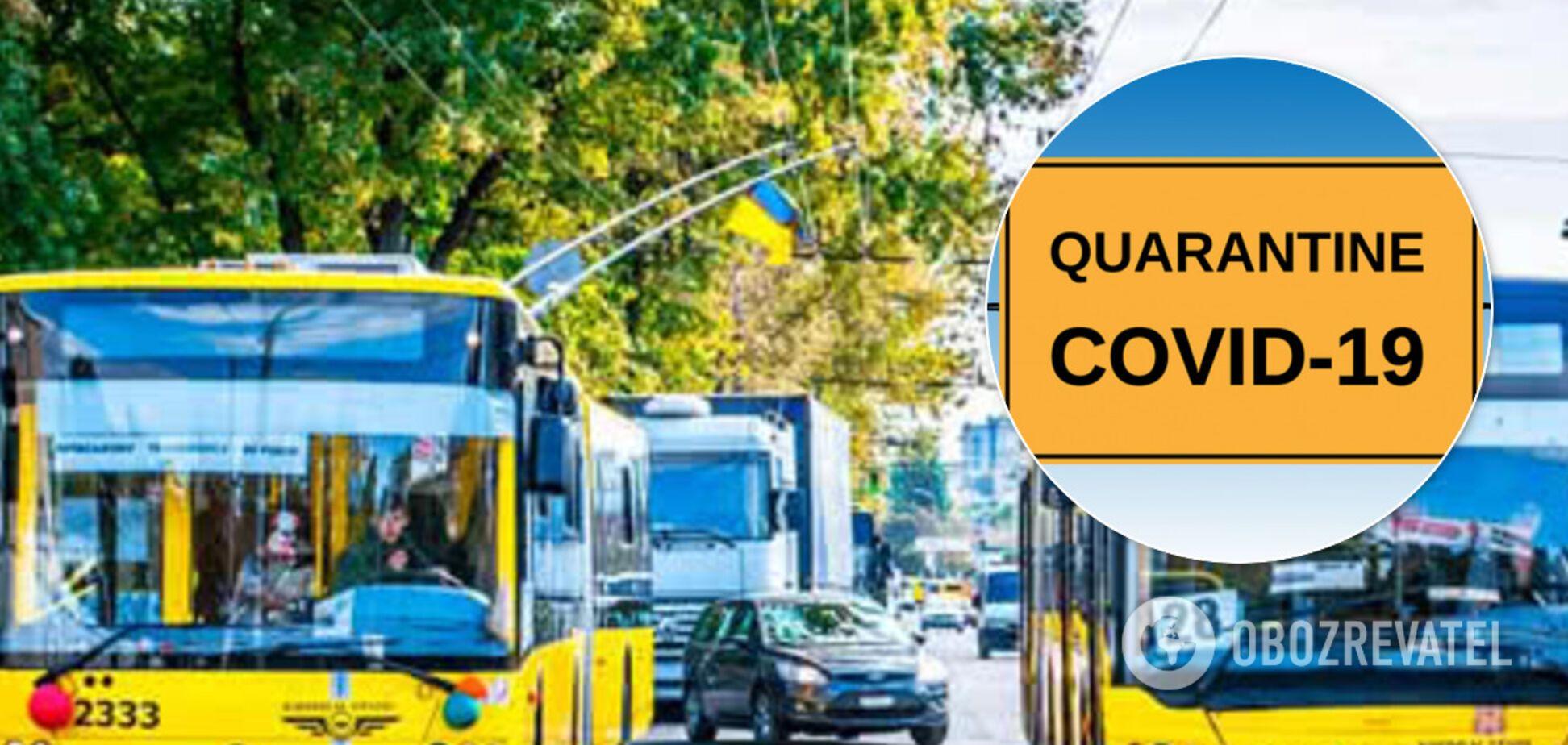 В Украине транспорт запустят с 22 мая – Зеленский