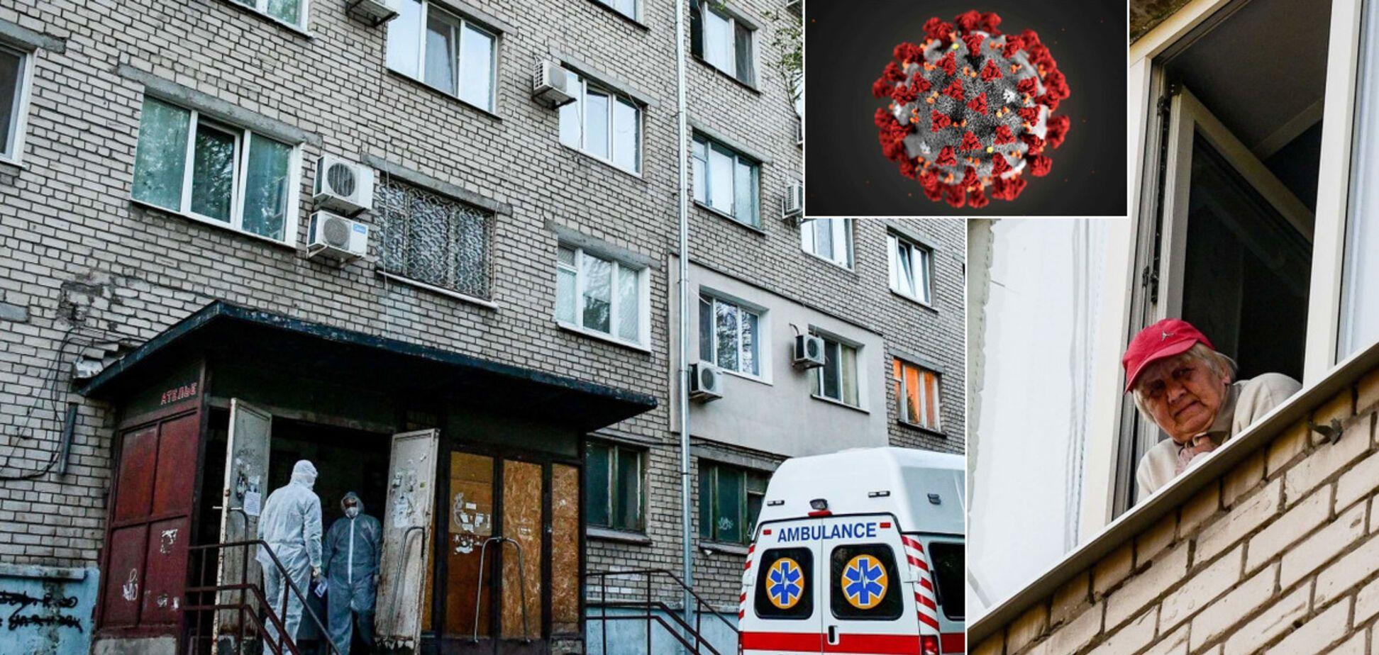 Розносили коронавірус вулицями: гуртожиток Запоріжжя перетворився на розсадник COVID-19. І це тільки початок