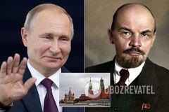 Генерал СБУ дал неожиданный прогноз по Кремлю