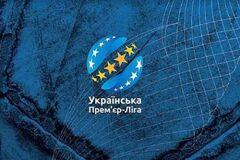 Украинская Премьер-лига может возобновиться в начале июня