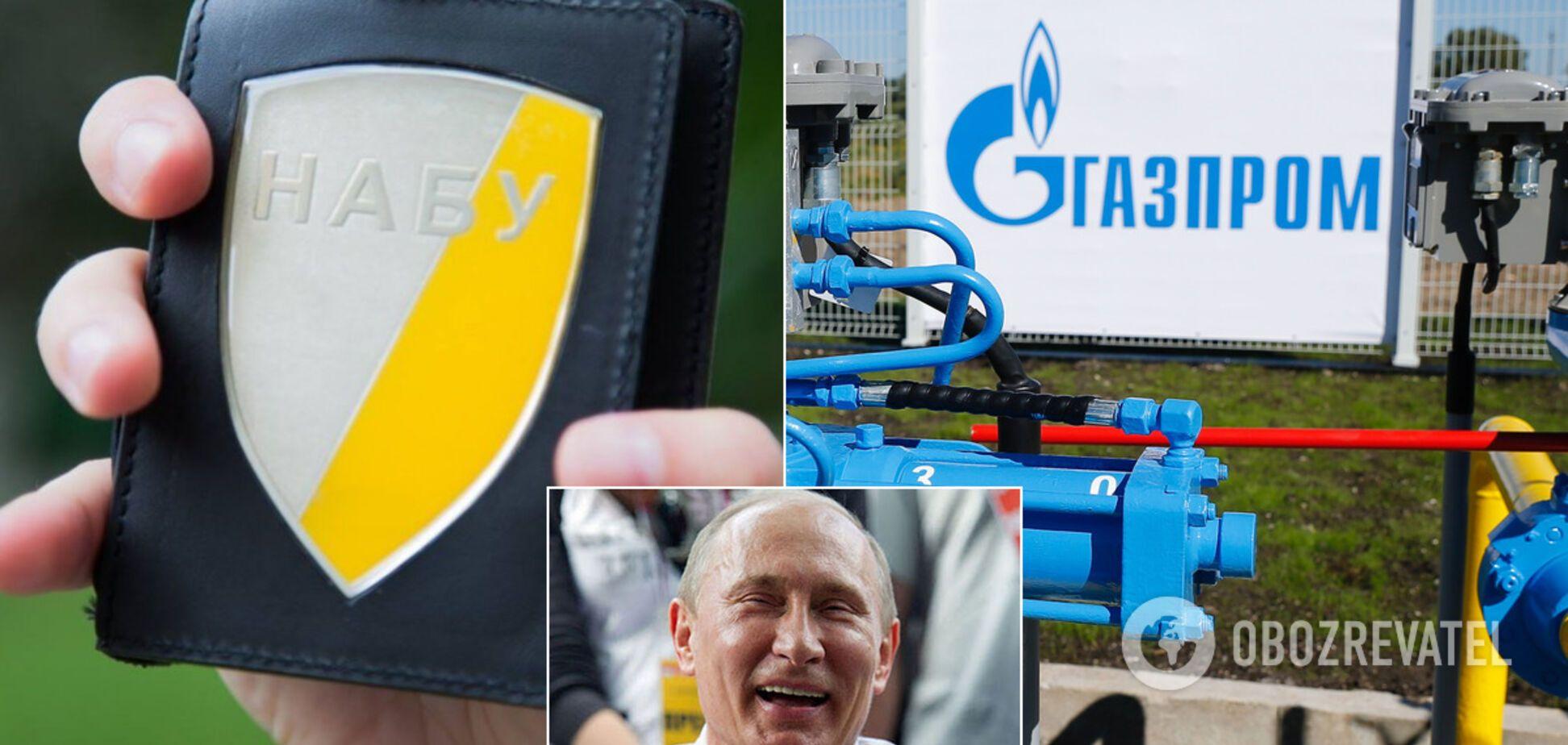 НАБУ заподозрили в защите интересов российского 'Газпрома'
