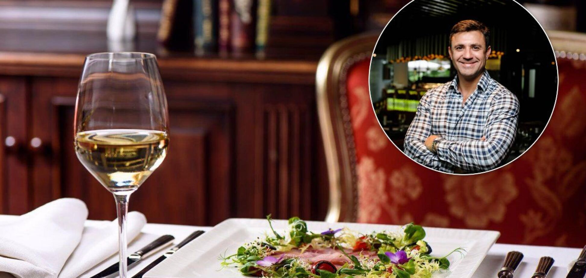 Ресторан Тищенка 'Велюр' вляпався у скандал: скільки коштують страви для віп-гостей