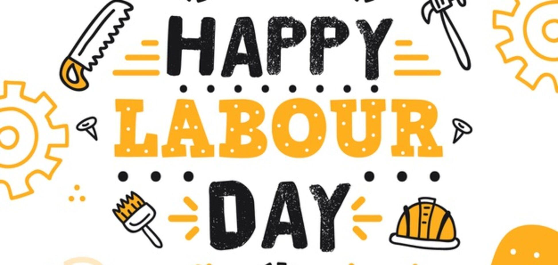 С 1 Мая: красивые поздравления, открытки и видео в День труда