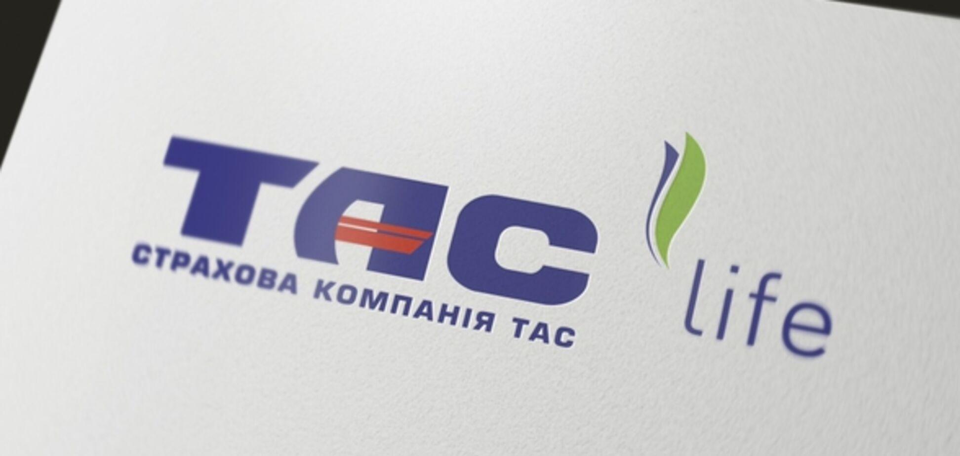Група 'ТАС' надала фінансову допомогу АТ 'Укрпластик'