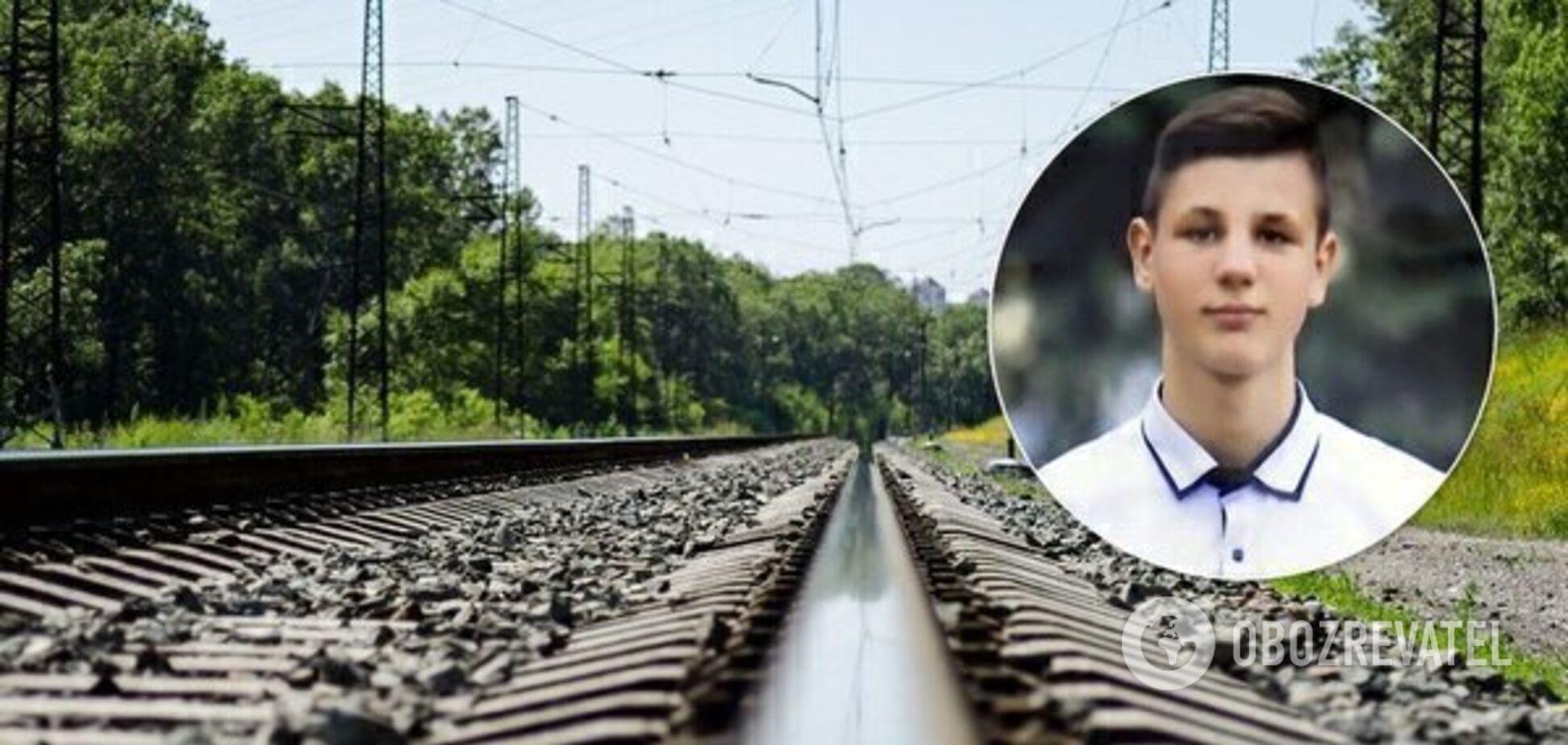 Денис Чаленко: з'явилися нові дані про збитого потягом підлітка у Прилуках