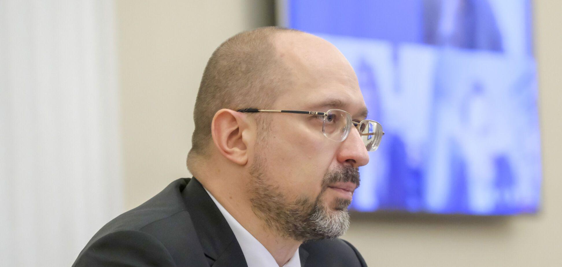 Шмигаль пообіцяв 'нові гроші' українцям: у Кабміні розповіли, як врятують економіку