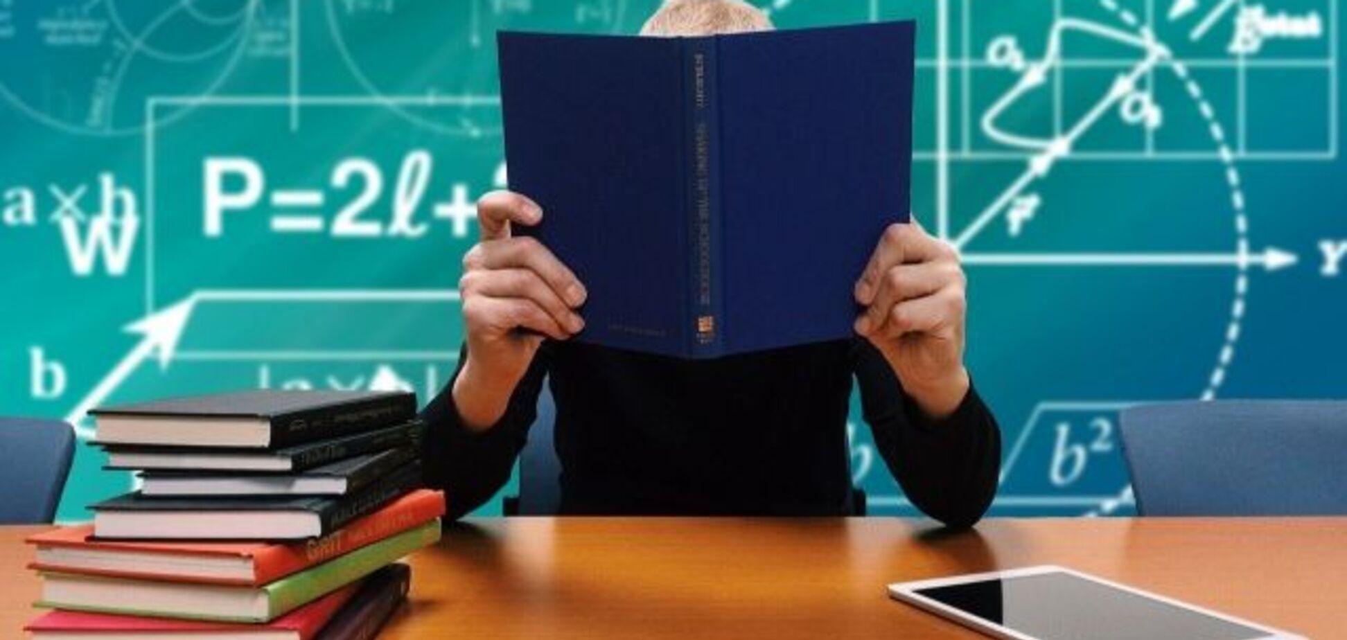 Дистанційне навчання у ВНЗ Дніпра: як воно дається студентам і викладачам