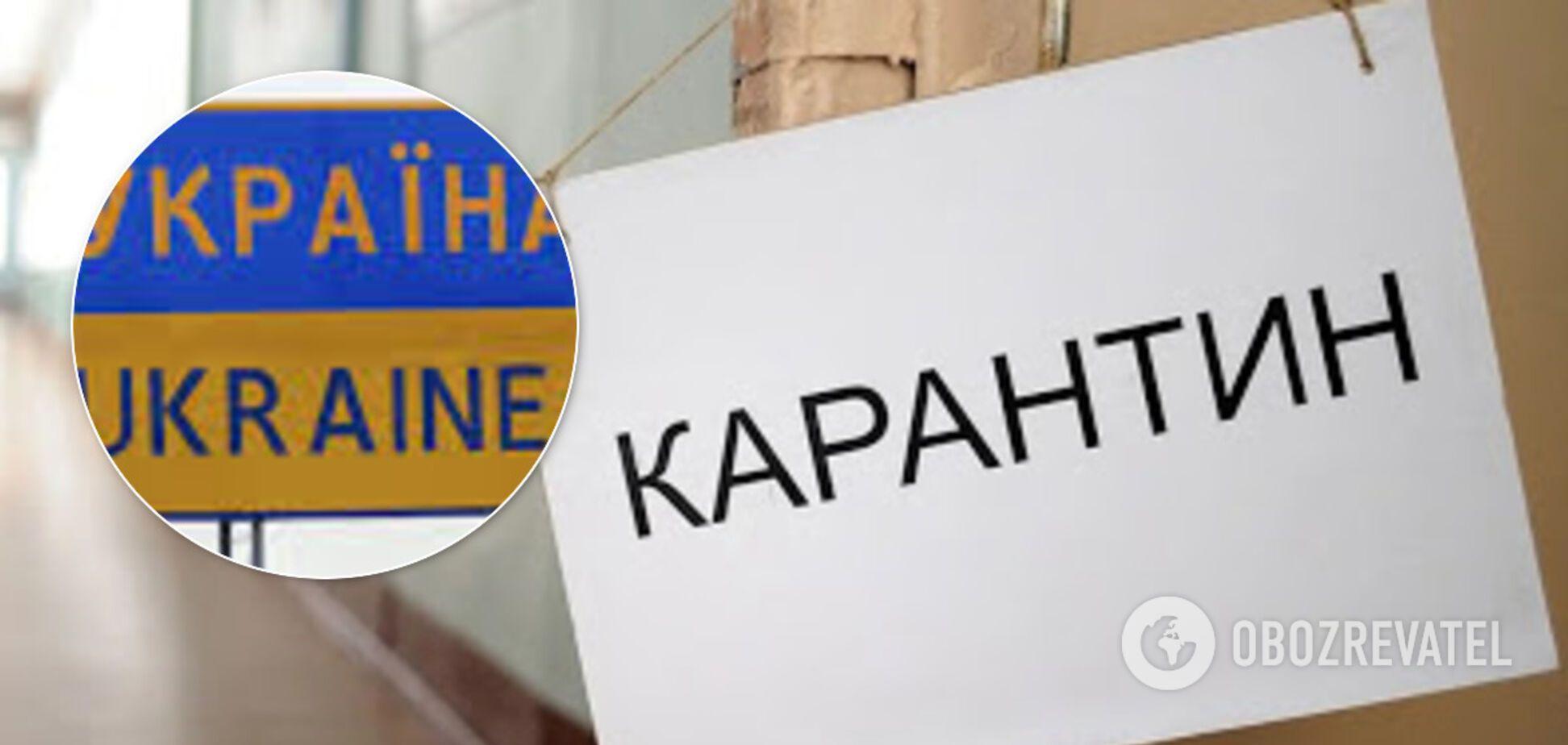 Карантин в Україні можуть послабити раніше ніж 11 травня: Ляшко назвав головну умову