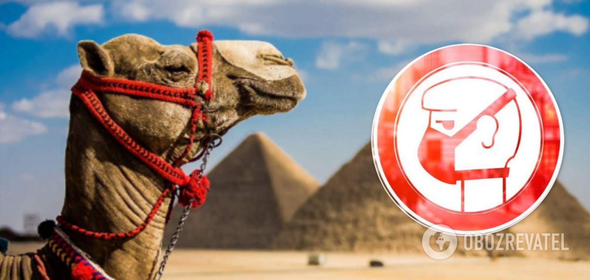 У Єгипті продовжили надзвичайний стан через COVID-19 на три місяці