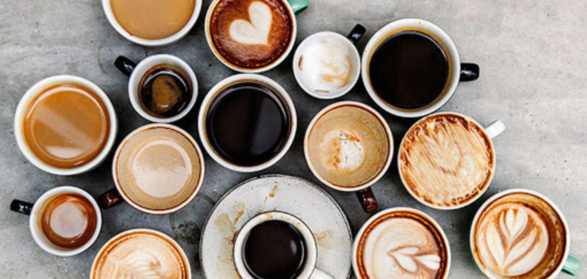 Американські вчені назвали каву корисним компонентом здорового харчування