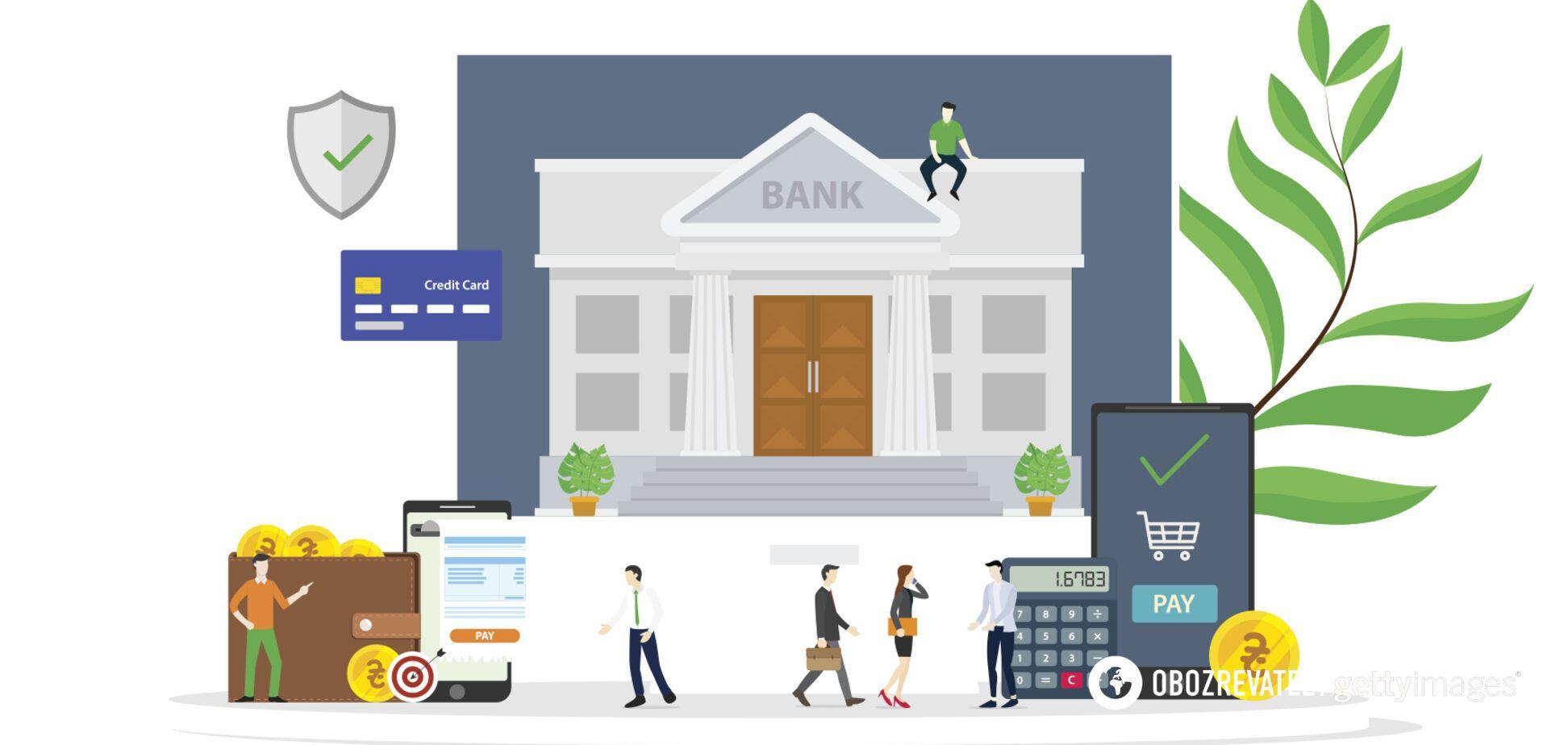 Коли настав час іти в банк і з якими документами: у ПриватБанку розкрили правила