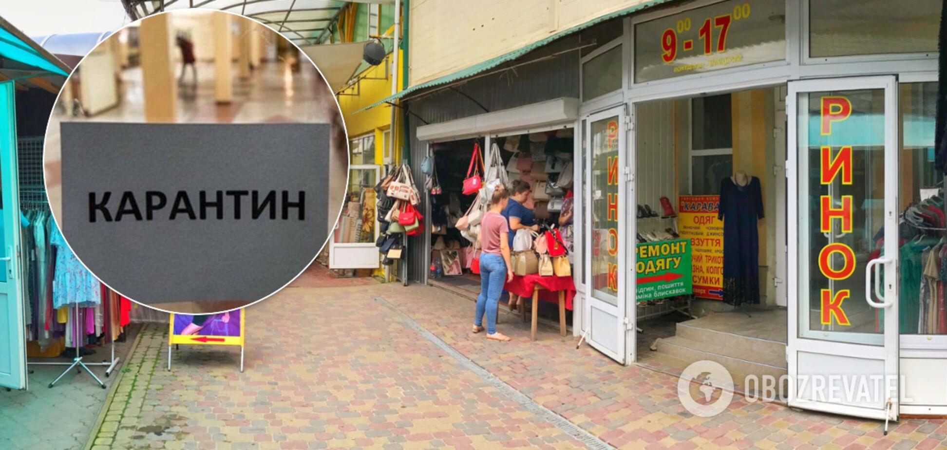 У Тернополі не відкриють ринки 1 травня незважаючи на дозвіл Кабміну