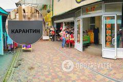 В Луганской области с 1 мая откроют рынки: озвучены обязательные требования