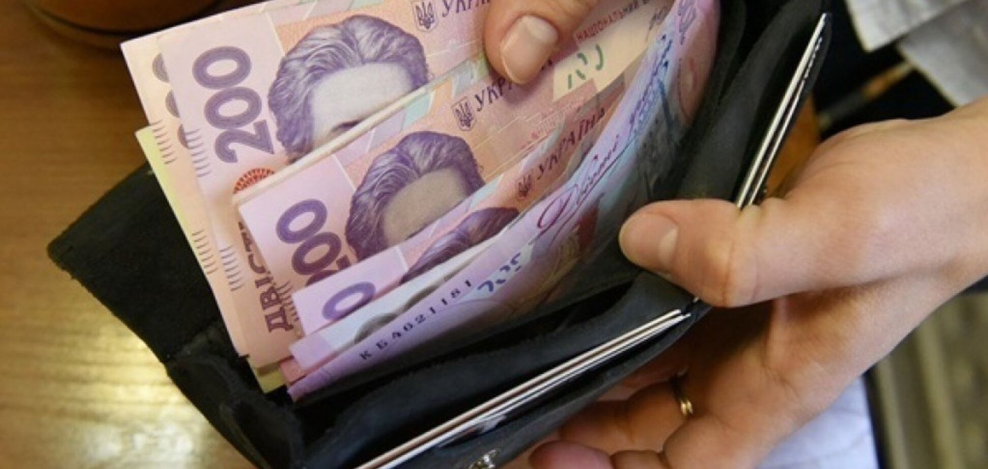 В Украине выросли зарплаты. Источник: UANews