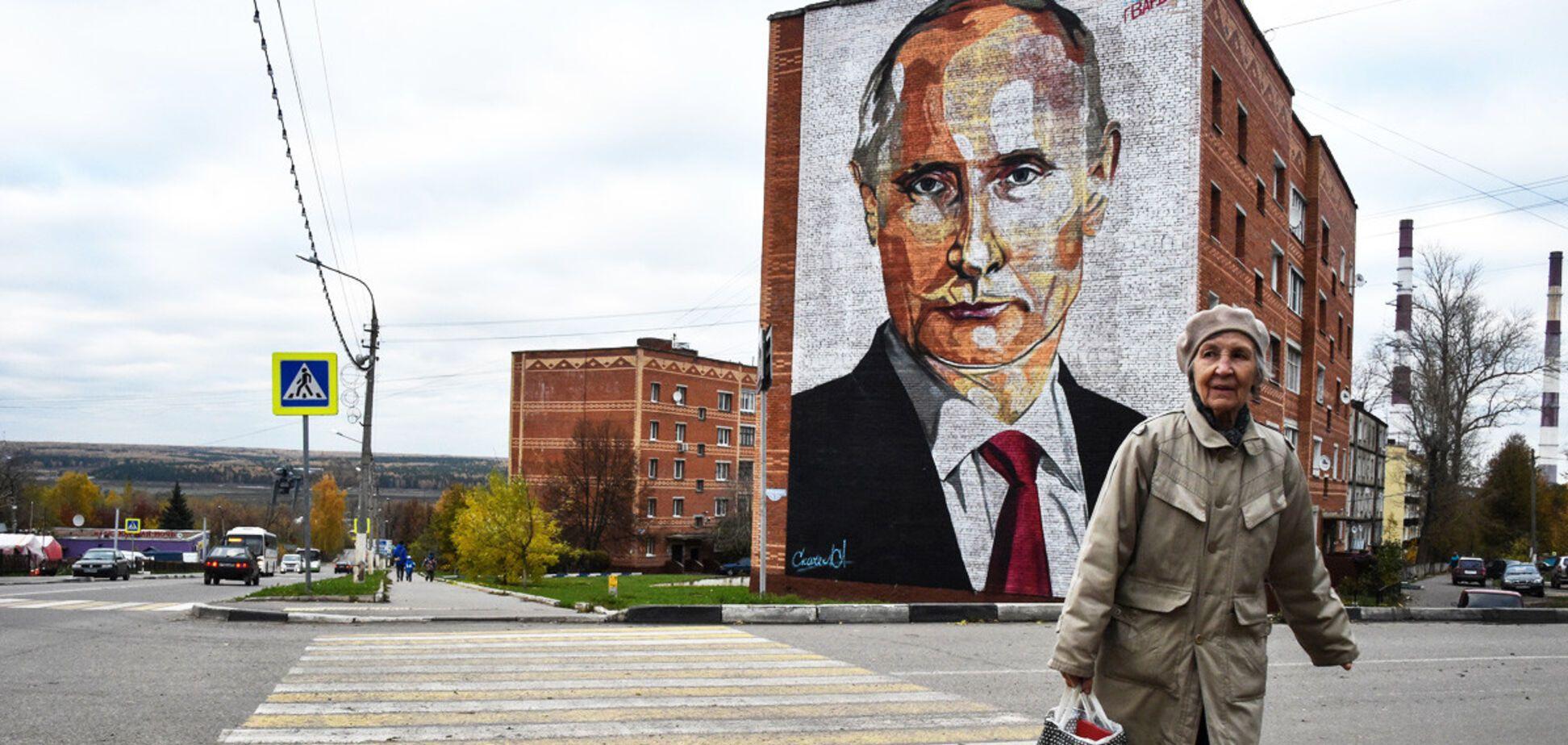 Путин пытался избавиться от доллара и потерпел поражение