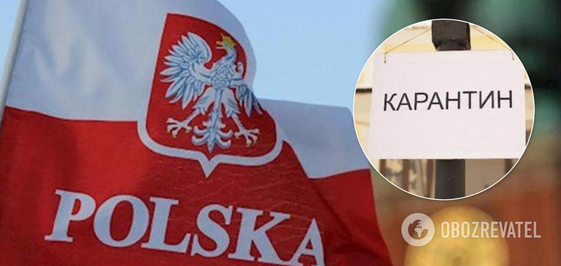 'Відкриваємо економіку': в Польщі заявили про значне послаблення карантину