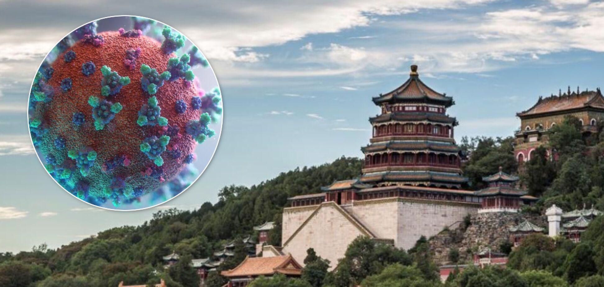 Боялися зараження: влада Китаю 'забарикадувалася' в резиденції імператора в розпал пандемії