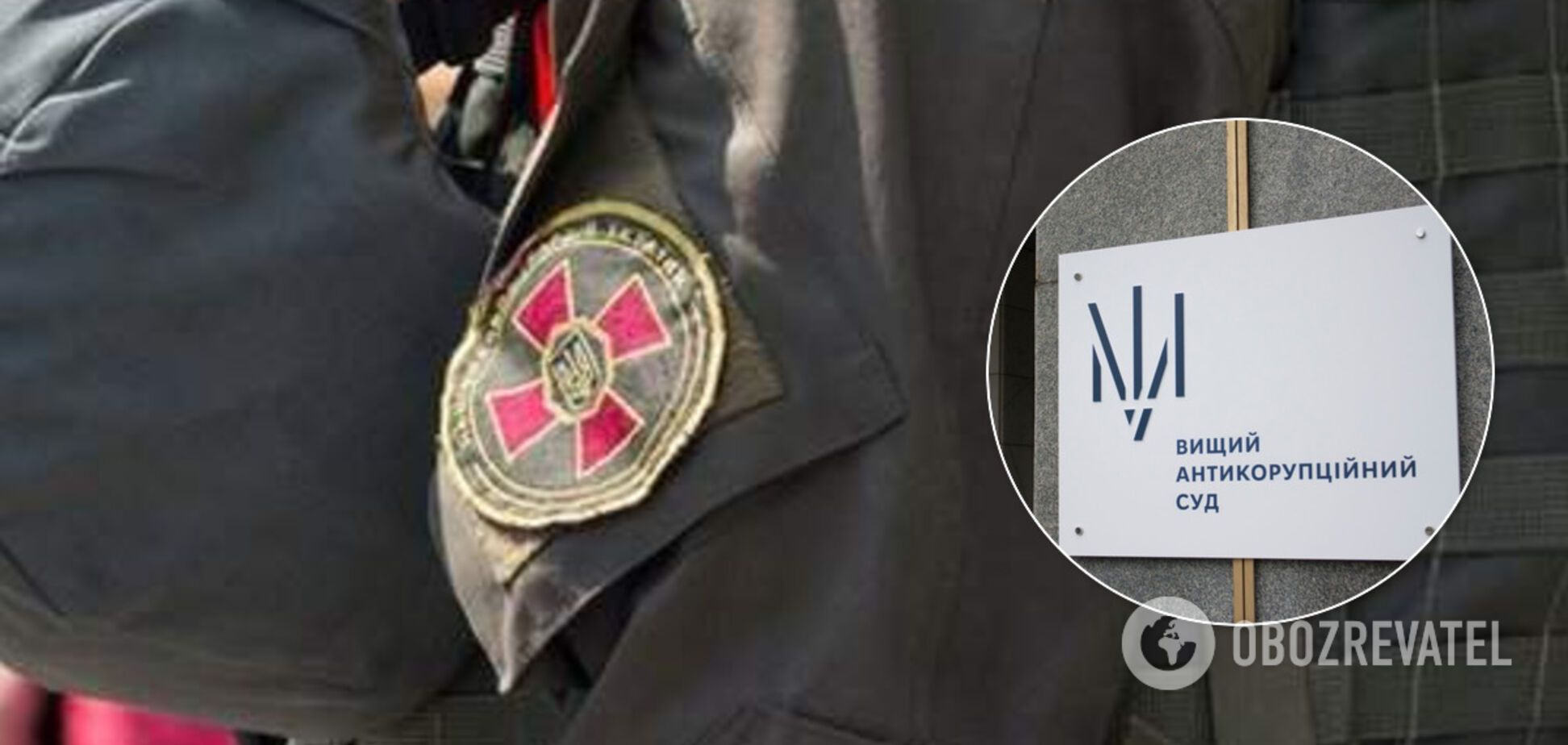 Фигуранту дела о хищении имущества Нацгвардии увеличили залог до 3 млн грн