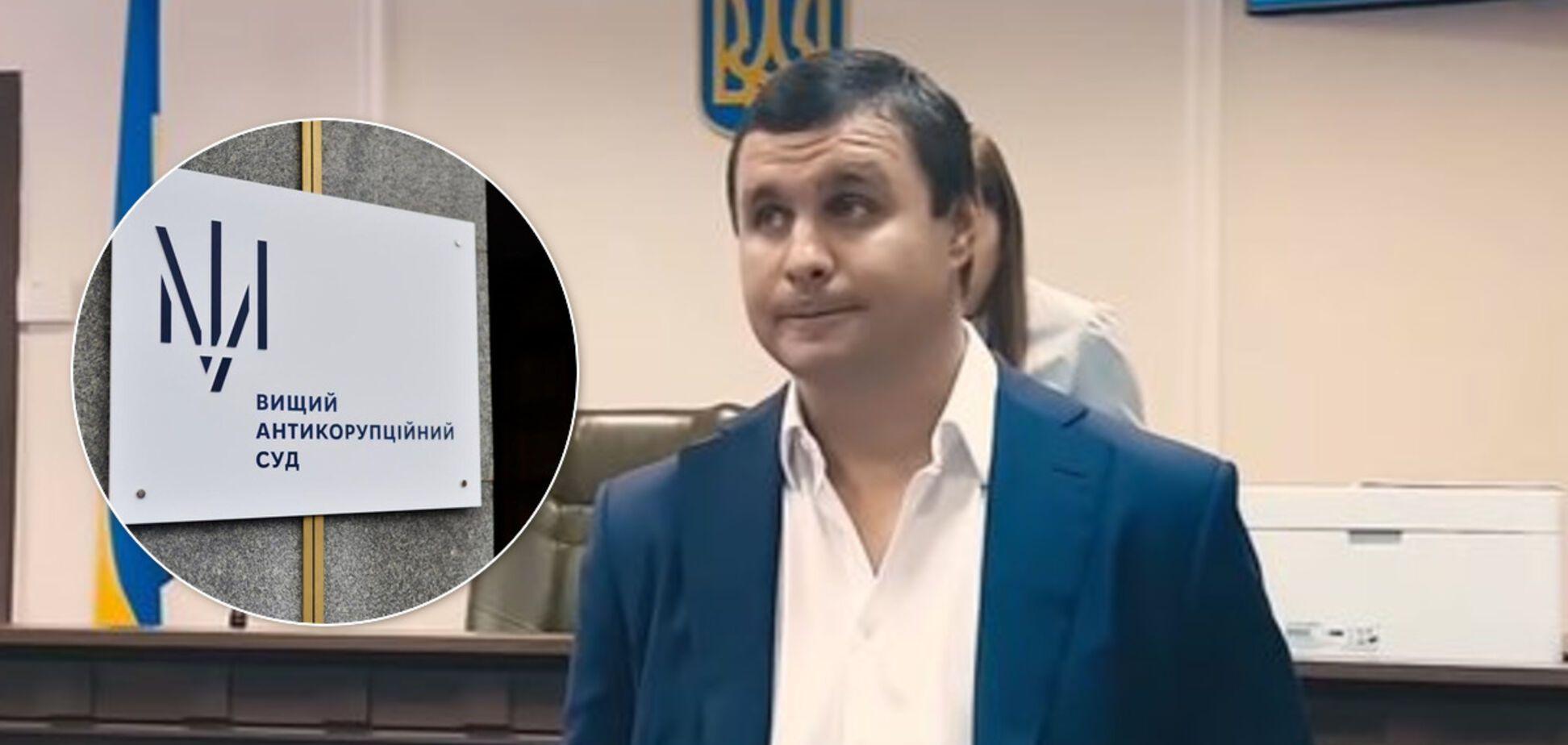 Суд взыскал с экс-нардепа Микитася рекордную сумму залога в 30 млн грн