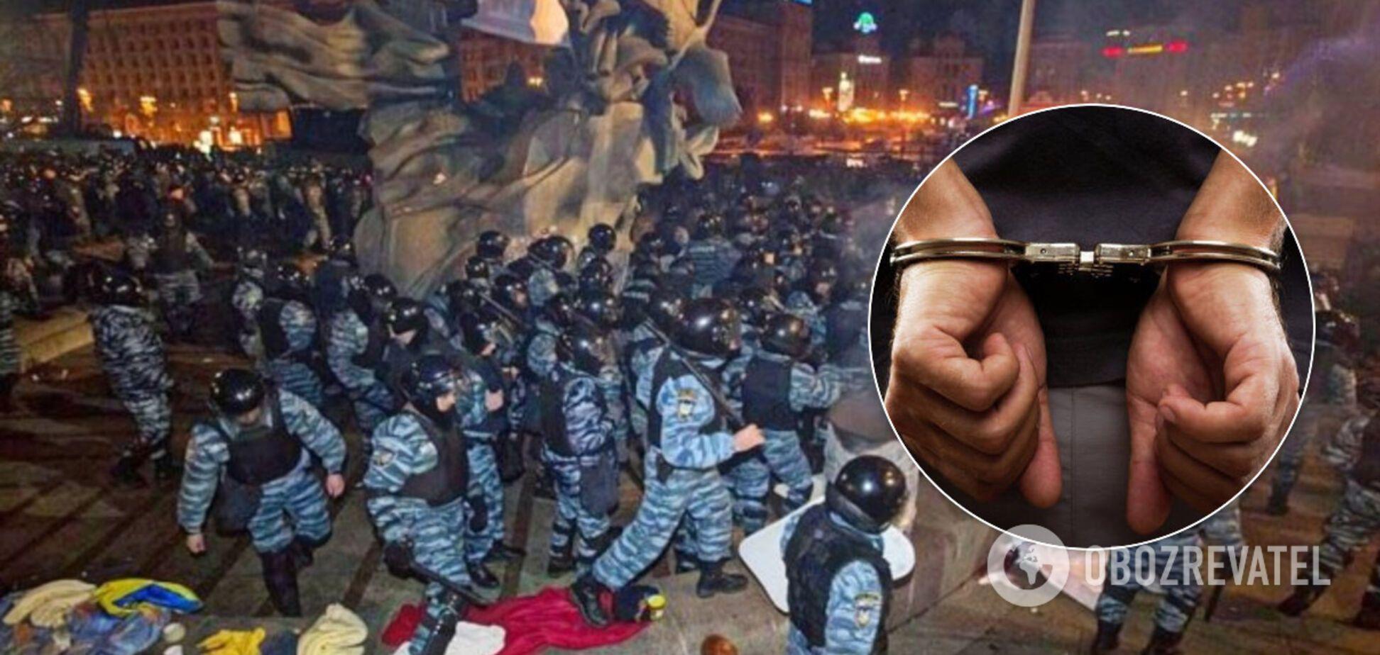 'Экс-беркутовцу' объявили подозрение в насильственном превышении власти. Иллюстрация