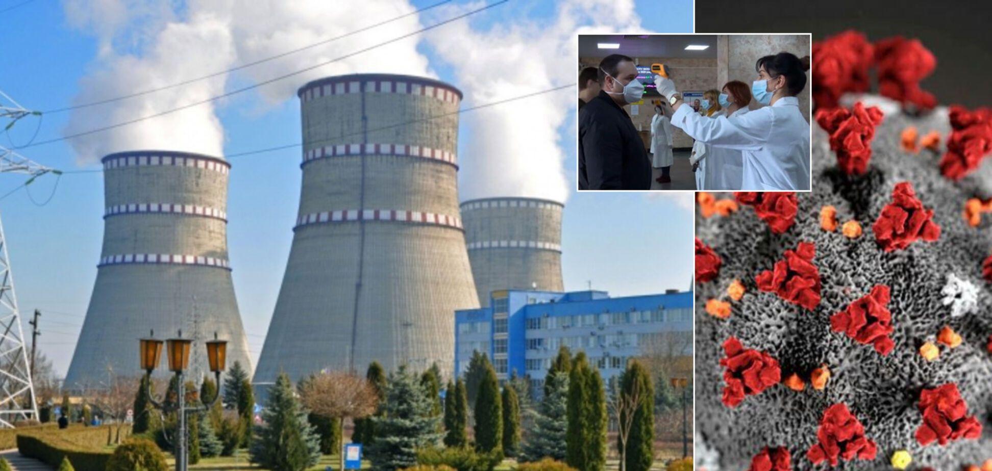 COVID-19 пробрався на українські АЕС: чи існує небезпека зупинки