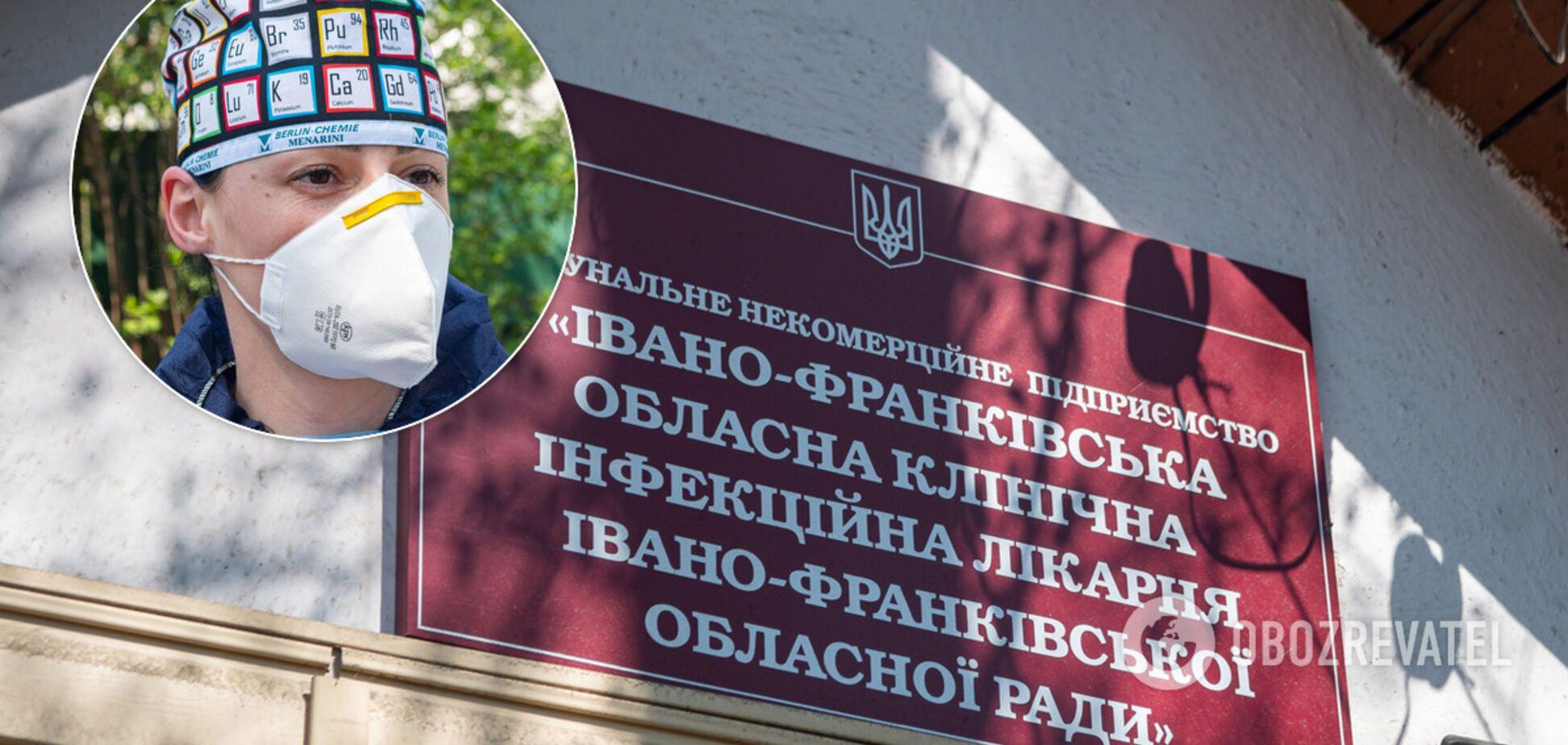 Лікарка з Івано-Франківська розповіла про лікування хворих на COVID-19