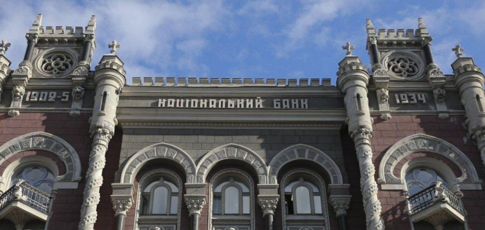 В Украине в июне появятся новые деньги: как они выглядят