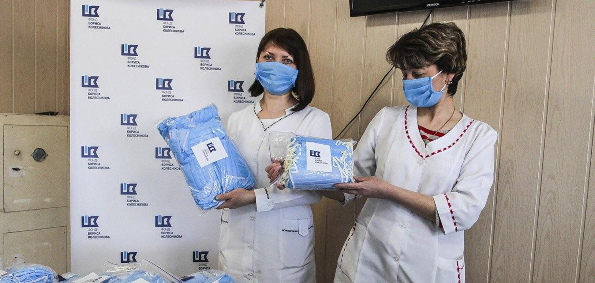 Борис Колесніков продовжує надавати підтримку Донеччині в боротьбі з коронавірусом